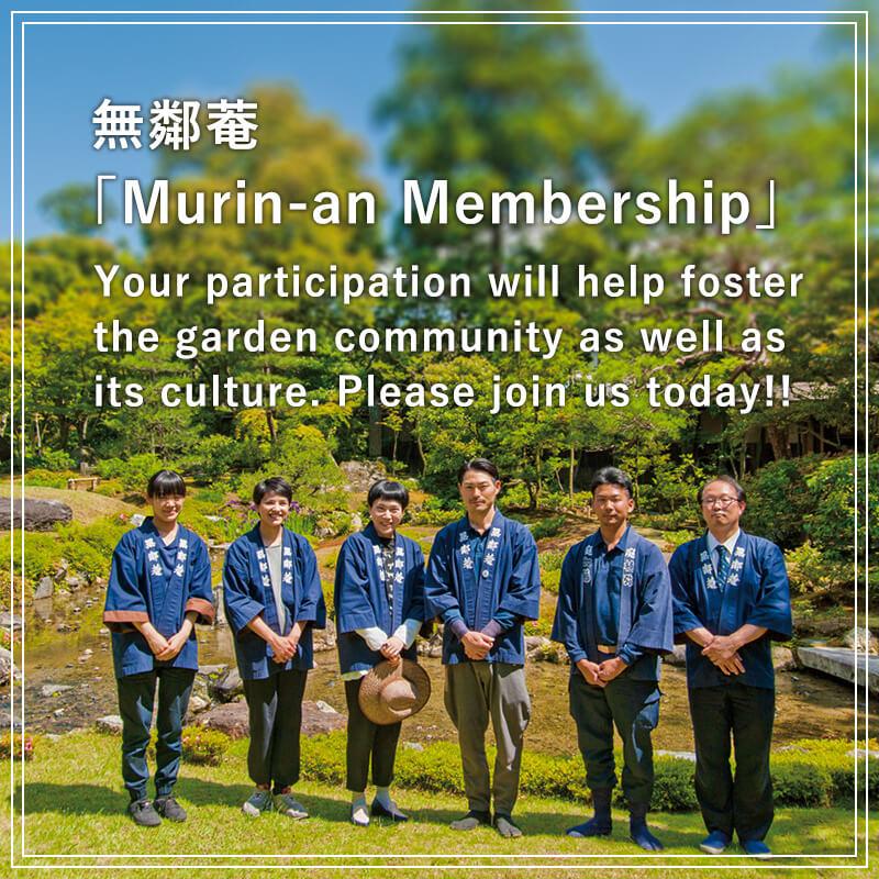 Murinan Membership