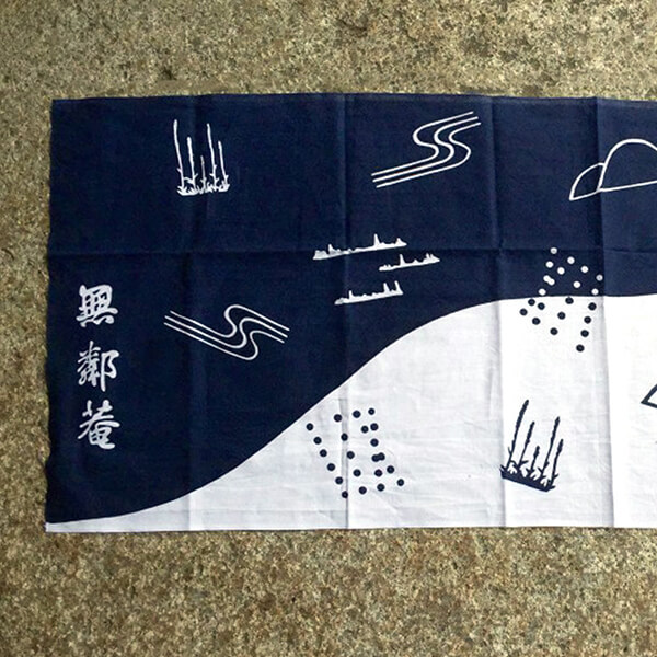 Murin-an original Tenugui-Japanese ornamental hand towel