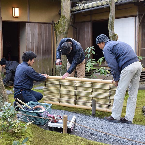 庭師と学ぶ「竹」