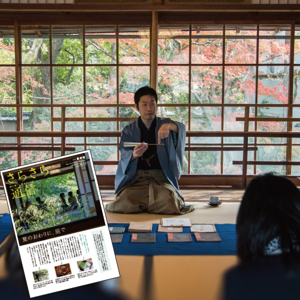 3.Enjoy Japanese culture in the best place possible; the inside of a garden