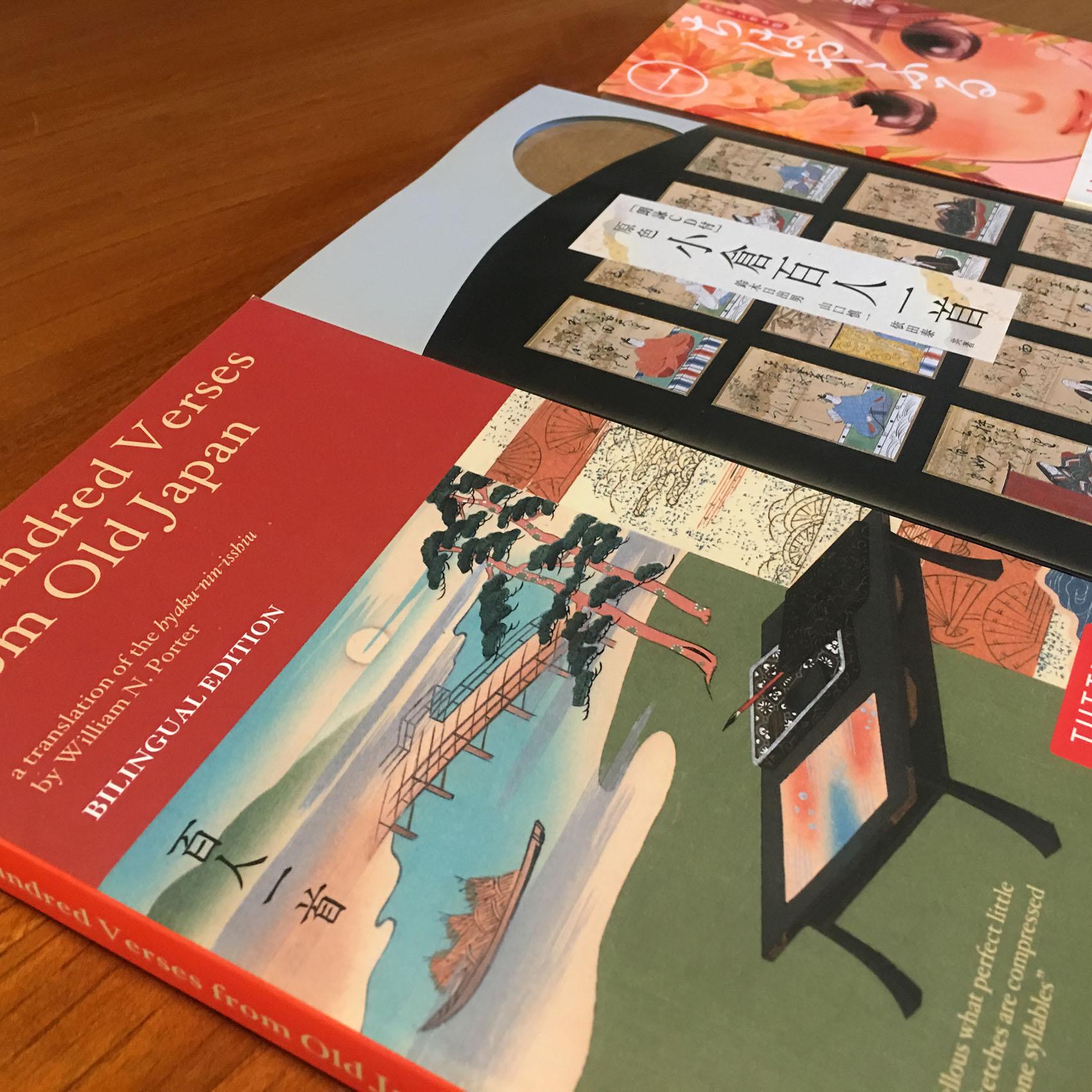 連続講座 セカイから見た日本を知る–文学作品の翻訳を通して–第1回『百人一首』
