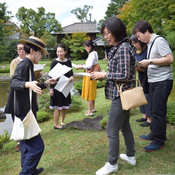 日本庭園集中講座