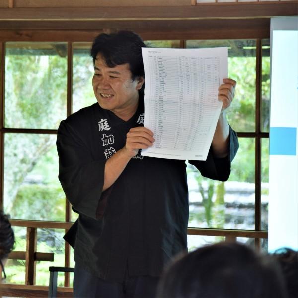 日本庭園通史3