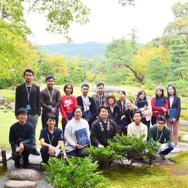 京都大学フィールド科学教育研究センター