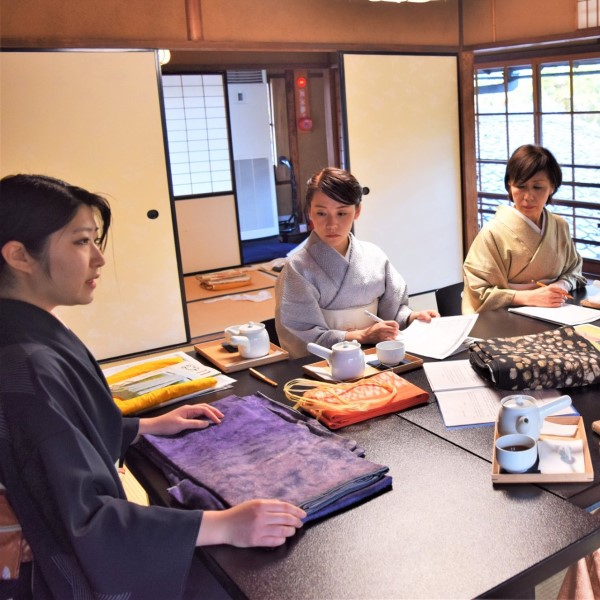 きもの教室