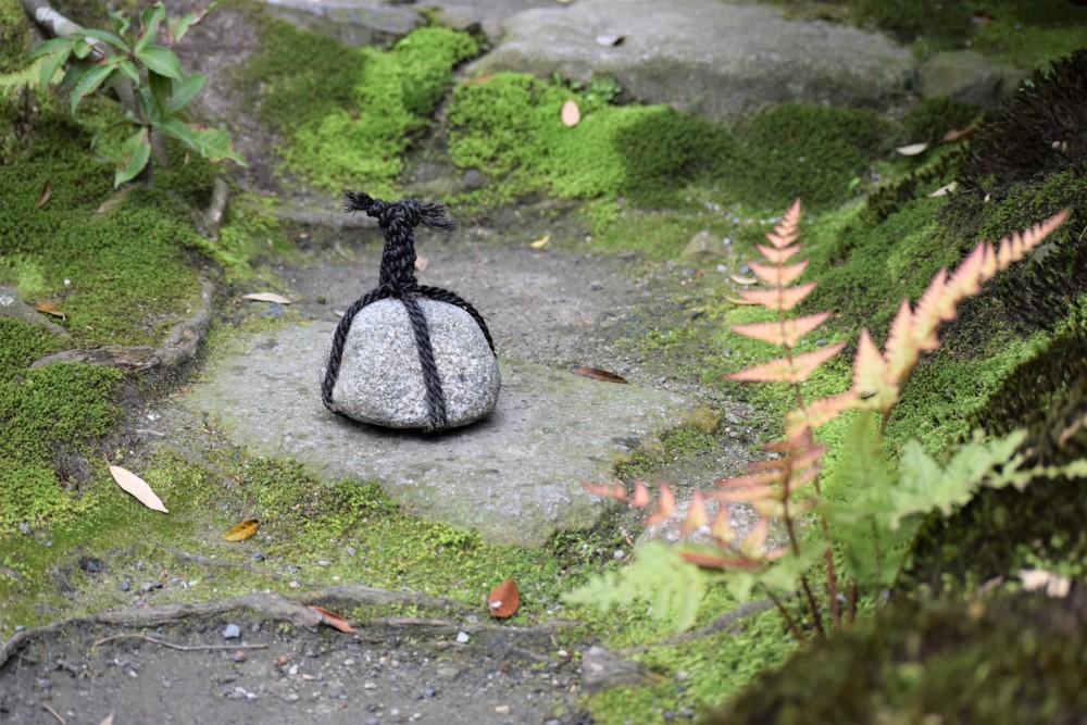 庭園関守石