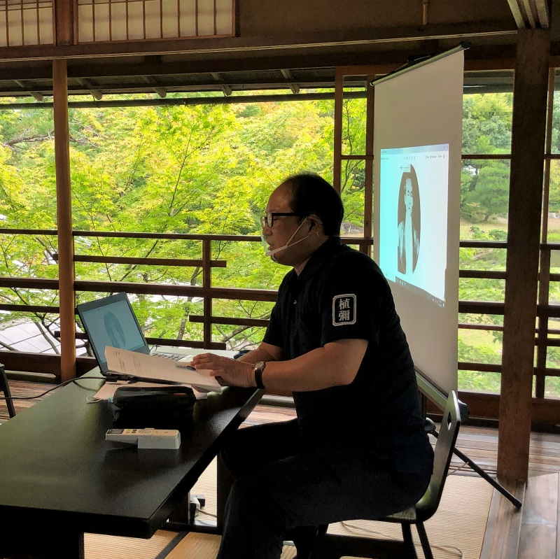 4/18 特別連続講座 日本の文化財はどのように保存、活用されてきたか 第4回~文化財がつくった「日本らしさ」ー博物館施設による文化財保存と地域社会~